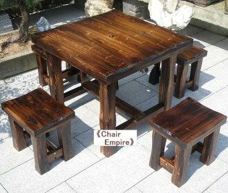 《Chair Empire》中國風復古古典炭化木防腐木茶室桌椅咖啡桌椅戶外休閑桌椅方桌凳