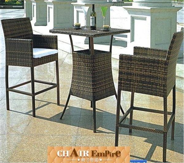 ~Chair Empire~南洋風仿藤吧台椅組 峇厘島風格 塑膠藤吧桌吧椅 休閒戶外吧台桌