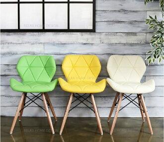 《Chair Empire》eames餐椅 皮餐椅 楓木腳椅 單賣 簡約 伊姆斯椅 PU皮電腦椅