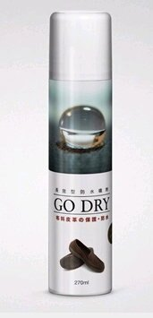 [陽光樂活] 長效型防水噴劑 GO DRY 氟素防水噴霧劑 270ml 新包裝