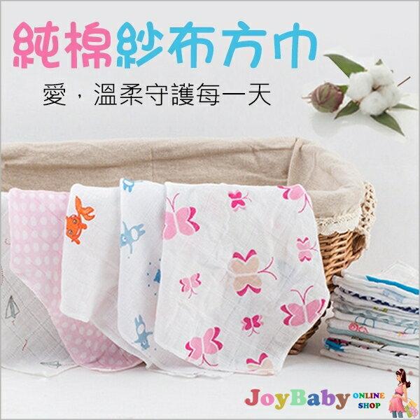 嬰兒手帕紗布巾餵奶巾口水巾 高密度洗臉巾洗澡巾-JoyBaby
