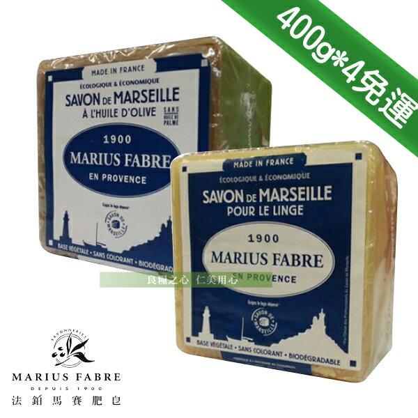 法鉑經典馬賽皂(400g)x4_橄欖油馬賽皂棕櫚油馬賽皂