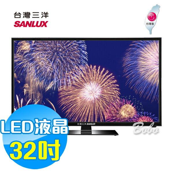 SANLUX SANYO 台灣三洋 32吋LED液晶顯示器 液晶電視 SMT-K32LE(含視訊盒)