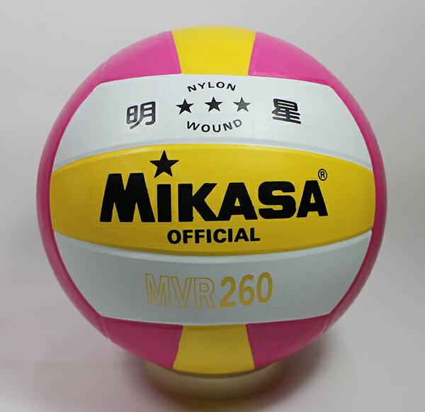 MIKASA 膠皮製排球_MVR-260_紅黃白