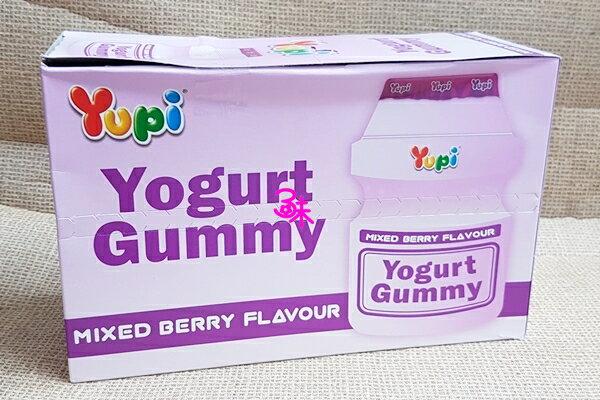 (印尼)呦皮QQ糖-綜合莓果優格味1盒12包(40g*12包)特價215元【8992741905886】