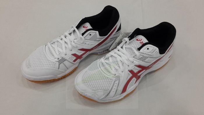 元禾〉ASICS 排羽球鞋 RIVRE EX 7 TVR482-0123