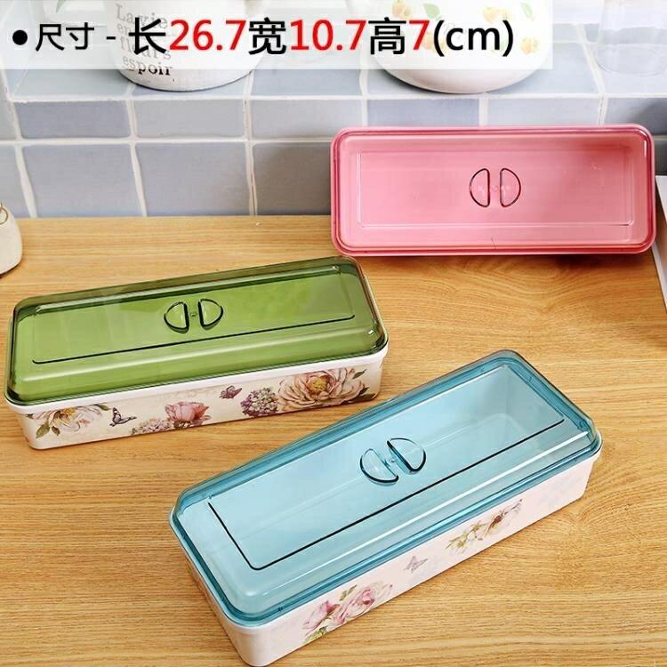 筷子收納 筷子收納筷子盒快子勺子帶蓋收納盒家用便攜防塵廚房塑料筷籠