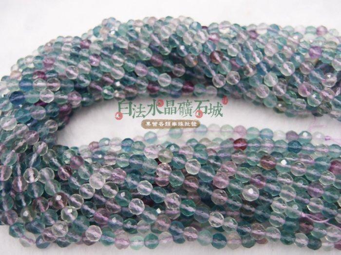 白法水晶礦石城 奧地利 天然-綠彩瑩石 6mm 切面 串珠/條珠 首飾材料 色彩繽粉的彩色礦石