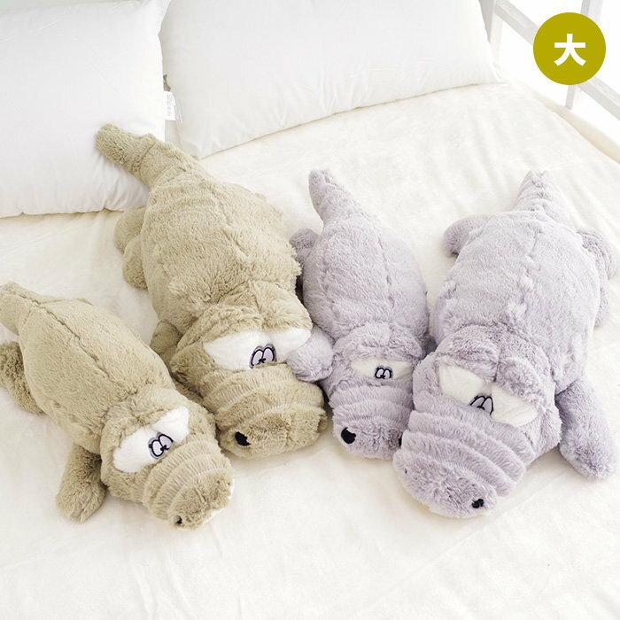 鱷魚娃娃-大 抱枕 絨毛娃娃 安撫抱枕 靠墊 彌月禮物【SV8372】快樂生活網