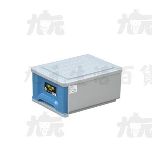 【九元生活百貨】聯府K092抽屜整理箱置物收納