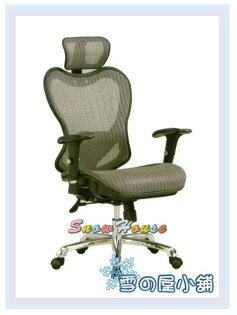 ╭☆雪之屋居家生活館☆╯AA227-010817高背全網椅(灰線條)電腦椅辦公椅會客椅櫃檯椅休閒椅