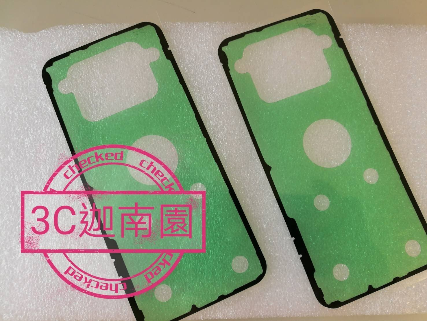 【3M IP防水級】三星 Samsung Galaxy S8 原廠膠 背膠 背蓋黏膠 電池 背蓋 防水膠條
