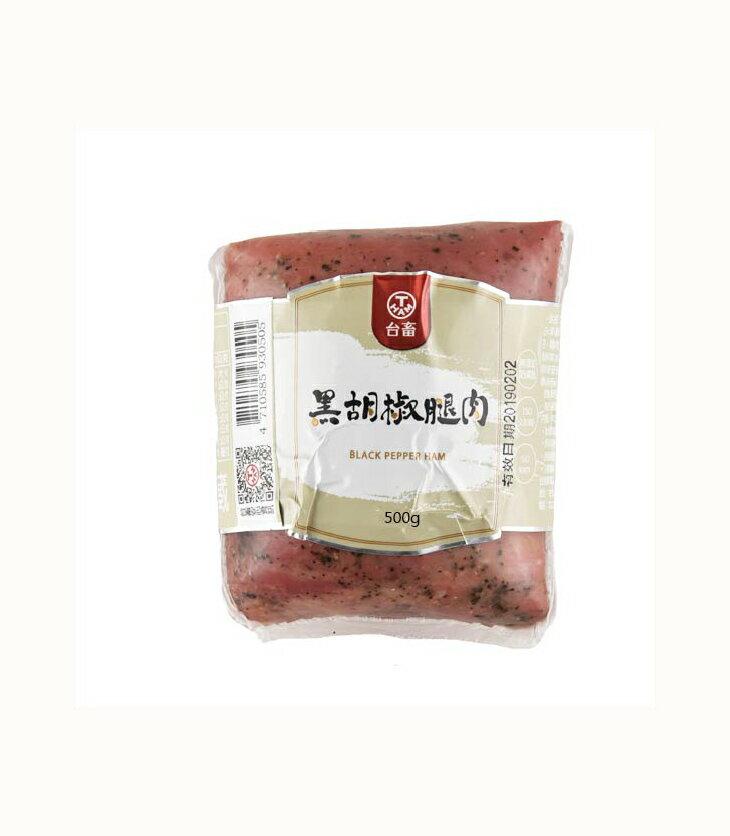 【台畜】職人手造黑胡椒腿肉火腿 (300g / 包) 保存期限12 / 3 1