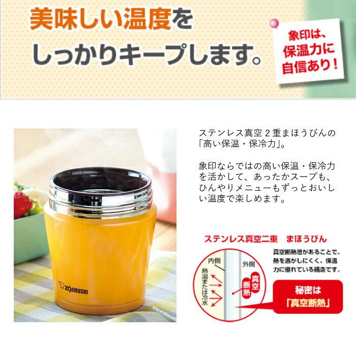 日本象印 不鏽鋼真空悶燒罐 保冷保溫罐 湯罐  /  粉綠色 /  360ml  /  SW-GD36-AP  / 日本必買代購 / 日本樂天直送 (3230)。件件免運 1
