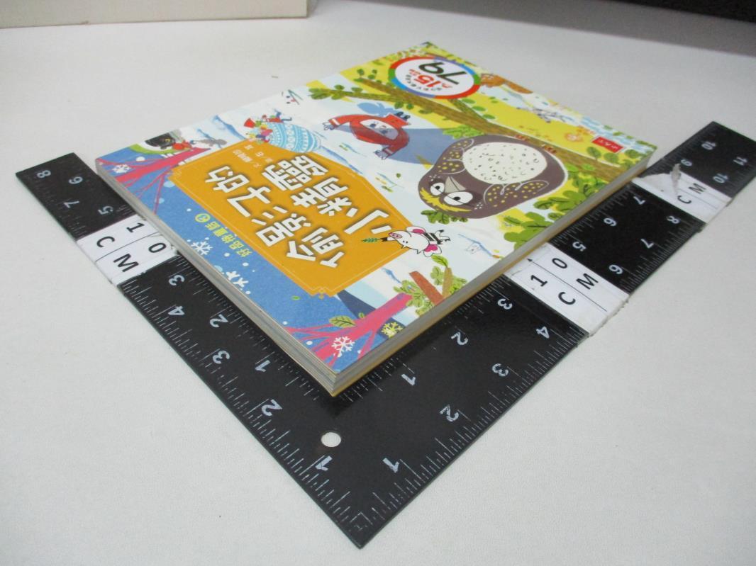 【書寶二手書T2/兒童文學_AKN】好品格童話3:偷影子的小精靈_賴曉珍