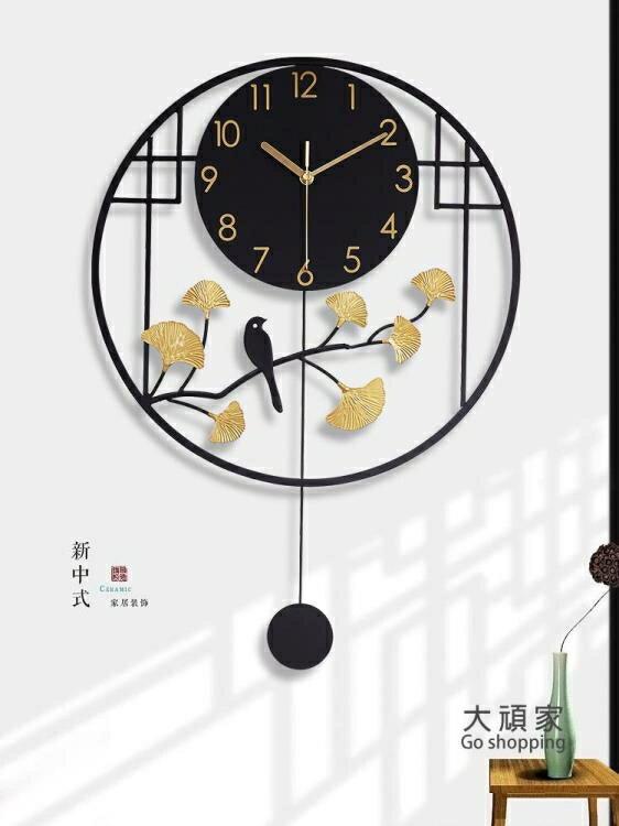 掛鐘 輕奢客廳中國風家用創意鐵藝大氣藝術靜音中式壁掛鐘錶T【全館免運 限時鉅惠】