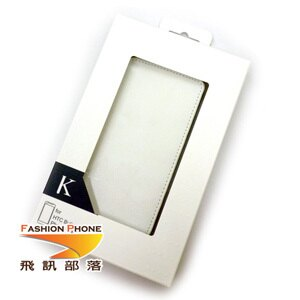 方國強設計 Khieng HTC Butterfly(X920d) 側翻可站立式荔枝紋皮套