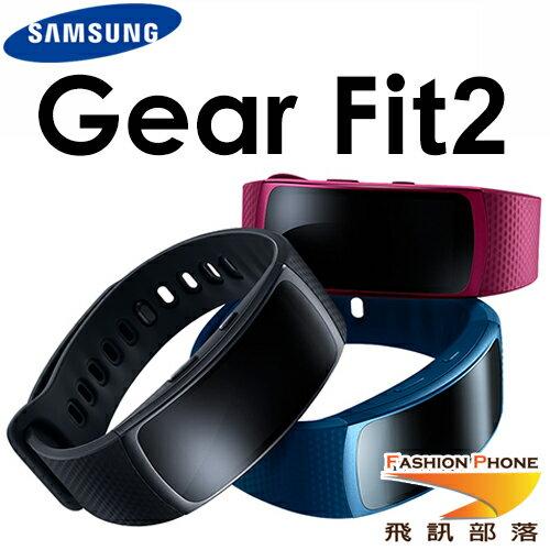 Samsung Gear Fit2 心率音樂 智慧手環 加贈Samsung原廠5200mAh行動電源