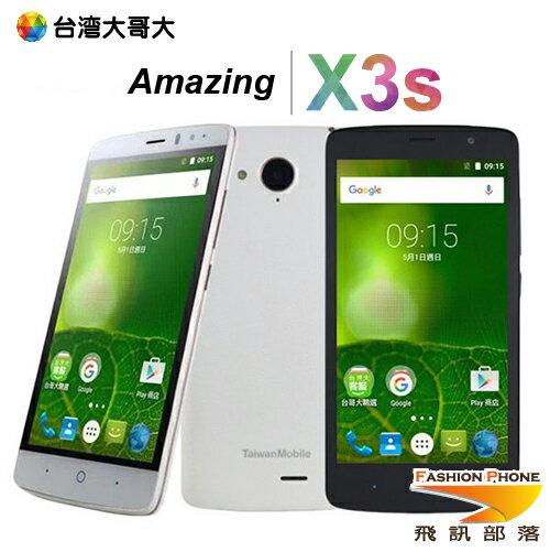 TWM Amazing X3s 四核心5吋LTE智慧型手機 贈保護貼