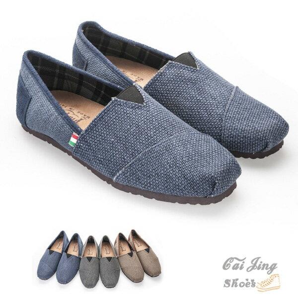 ◆懶人鞋◆簡約百搭編織感布面懶人休閒鞋 藍 灰 咖~采靚 鞋飾 ~  好康折扣