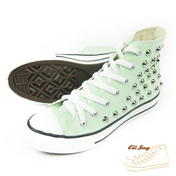 下殺_鉚釘狂潮帥氣鉚釘帆布鞋女休閒鞋~綠色 ~采靚 鞋飾 ~  好康折扣