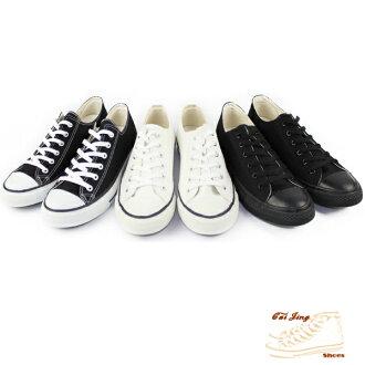 百搭簡約低統帆布鞋男休閒鞋 運動鞋 黑色/白色/全黑 采靚精品鞋飾
