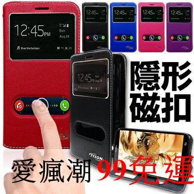 【愛瘋潮】99免運索尼SONYXperiaXZ2雙視窗隱形磁扣開窗皮套保護套手機殼