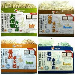 綠色生活 生機藍藻/生機蕎麥/生機蕃茄/生機大麥苗手工麵 600g/包