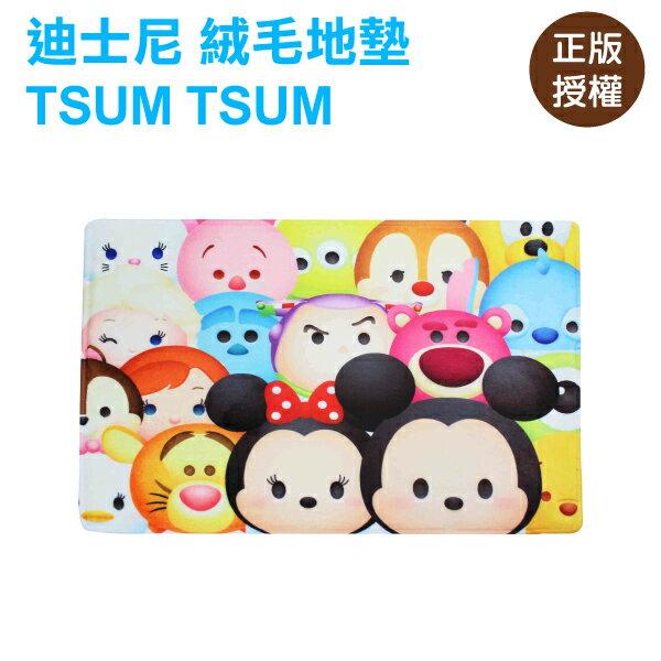 tsum tsum大集合絨毛地墊 腳踏墊 迪士尼[蕾寶]