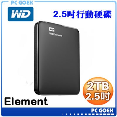 WD Elements 2TB / 2T USB 3.0 2.5吋 行動硬碟☆軒揚pcgoex☆