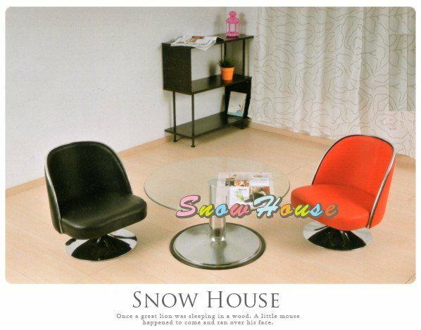 ╭☆雪之屋居家生活館☆╯AA126-01/02/03/04 微笑和室椅/工作椅/造型椅/皮質和室椅/咖啡椅/旋轉椅