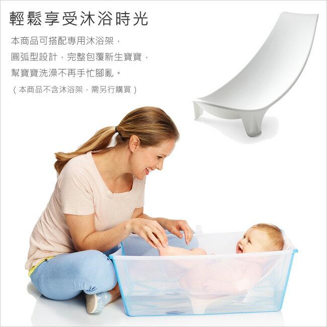Stokke - Flexi Bath 摺疊式浴盆 (白色) 6