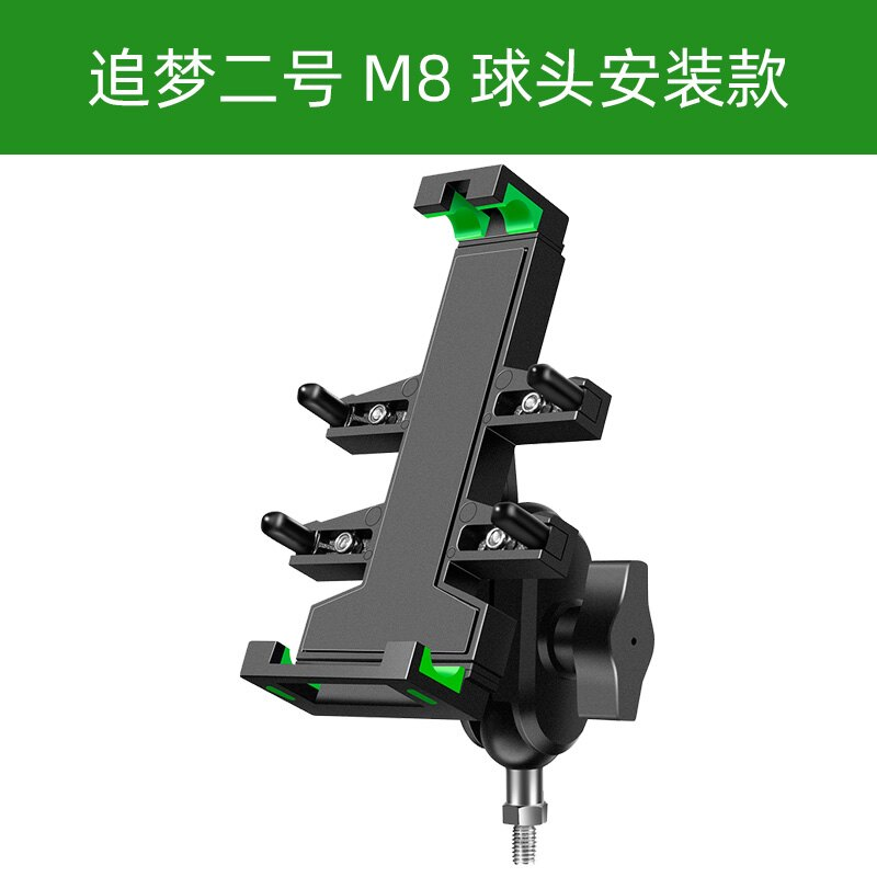 機車手機支架 鋁合金摩托車手機導航支架機車電動電瓶車車載騎行手機架防震防抖『CM41961』
