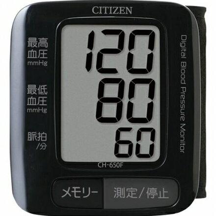 CITIZEN星辰 手腕式電子血壓計CZ-CH650F-BK,登錄三年保固,來店價1750(黑色)