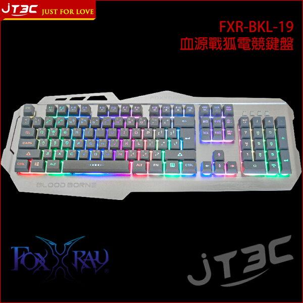 JT3C:【最高折$350】FOXXRAY狐鐳血源戰狐電競鍵盤FXR-BKL-19