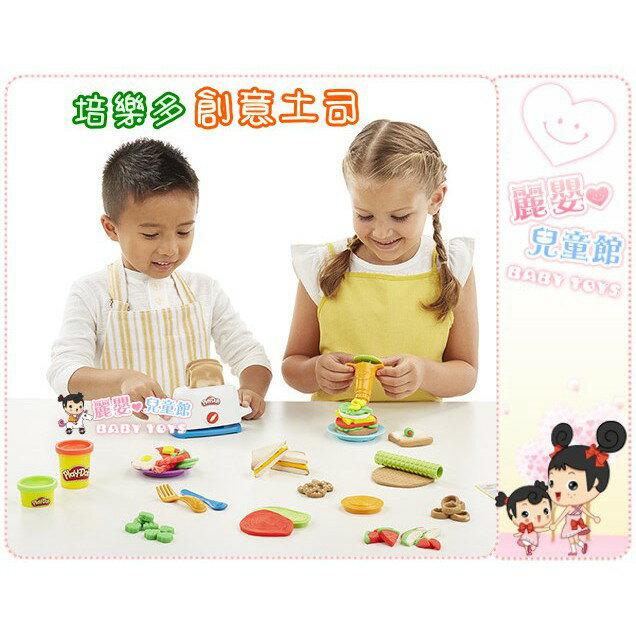 麗嬰兒童玩具館~培樂多Play-Doh創意DIY黏土-廚房系列-創意土司 1