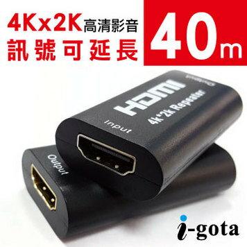 <br/><br/>  i-gota HDMI 4K訊號延長40公尺放大器(HE-101S) (1入)<br/><br/>