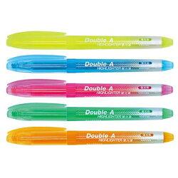 【Double A 螢光筆】Double DAHL螢光系列 螢光筆
