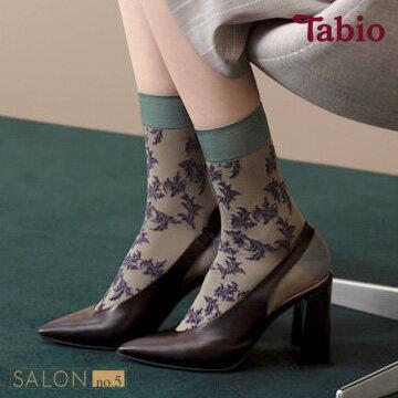 Tabio葉子圖案浮雕短襪
