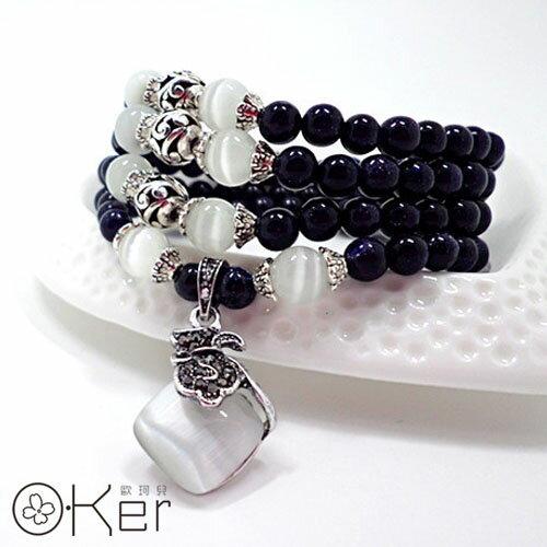 星空藍砂石+水晶貓眼石菱型水晶綴飾多圈手鍊 招才開運 O-Ker KAS416