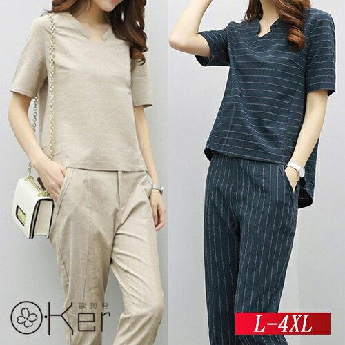 時尚休閒棉麻上衣兩件套小腳褲 L-4XL O-Ker歐珂兒 142117(147049)-C