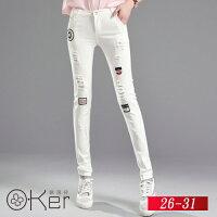 牛仔窄管褲推薦到韓風修身白色刺繡窄管褲 26-31 O-Ker歐珂兒 14236-C就在O Ker 歐珂兒推薦牛仔窄管褲