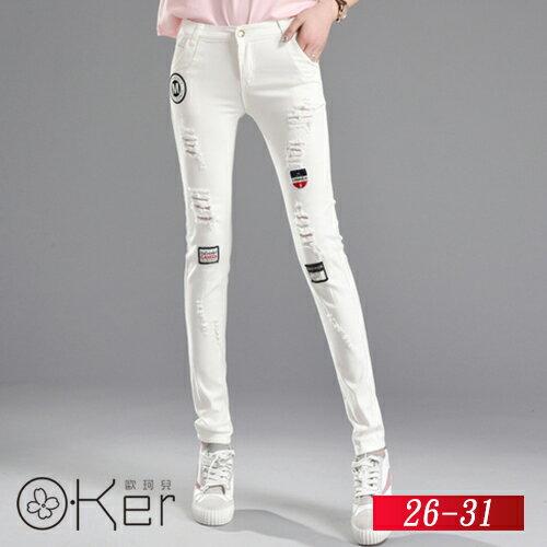 韓風修身白色刺繡窄管褲26-31O-Ker歐珂兒14236-C