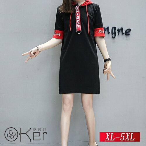 夏季中長款連帽T恤 XL-5XL O-Ker歐珂兒 148041-C