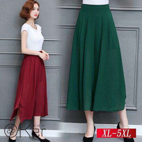 寬鬆高腰女九褲裙XL-5XLO-Ker歐珂兒14869-2-C
