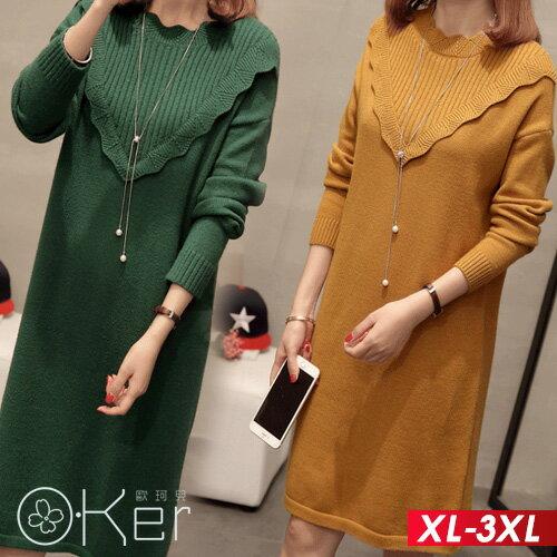 荷葉大V型設計針織長袖洋裝 XL-3XL O-ker歐珂兒 156307-C - 限時優惠好康折扣
