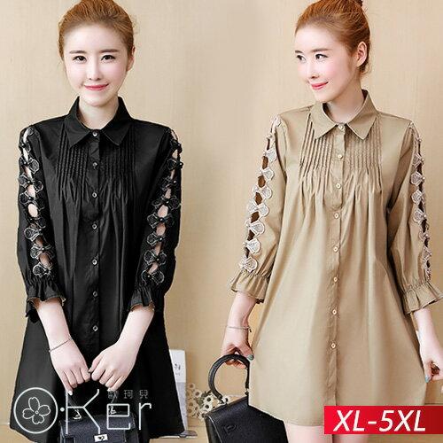 法式浪漫鏤空蝴蝶結長袖襯衫洋裝XL-5XLO-ker歐珂兒158950-C