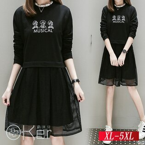 秋裝新款印花假兩件連衣裙XL-5XLO-Ker歐珂兒150821-C
