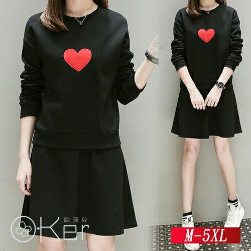 刺繡愛心兩件套裝裙XL-5XLO-Ker歐珂兒150850-C