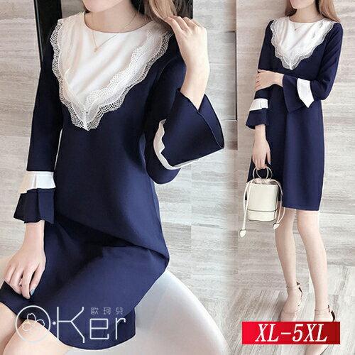 秋裝新款拼色荷葉袖連衣裙XL-5XLO-Ker歐珂兒150874-C